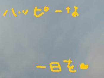IMG_20170916_062006.jpg