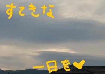 IMG_20170920_061704.jpg