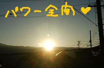 IMG_20170921_060516.jpg