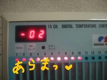 IMG_20180129_055631.jpg