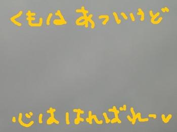 IMG_20180307_070445.jpg