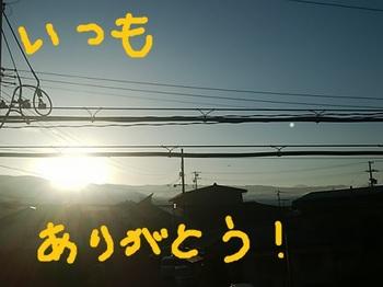 IMG_20180419_055123.jpg