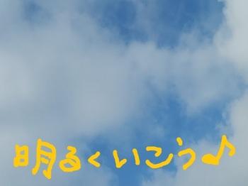 IMG_20180617_064730 (1).jpg